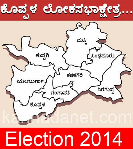 Koppal Election 2014