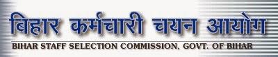 Vacancies in Bihar SSC (Bihar Staff Selection Commission) bssc.bih.nic.in Advertisement Notification Medical