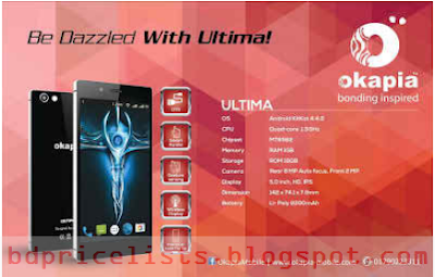 Okapia ULTIMA ANDROID Mobile Specifications And Price