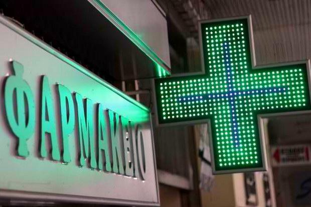 Αναστέλλουν προσωρινά την απεργία οι φαρμακοποιοί