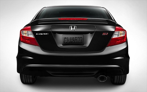 Honda Bikes and Cars  Honda Civic 2012 Review and Pictures
