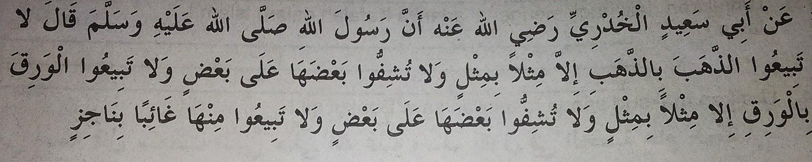 4 Macam Riba Menurut Agama Islam