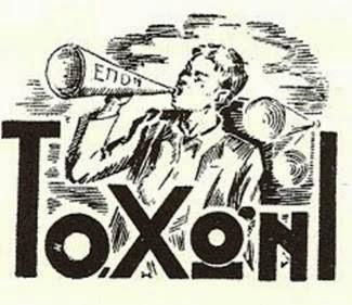 http://www.toxwni.gr/