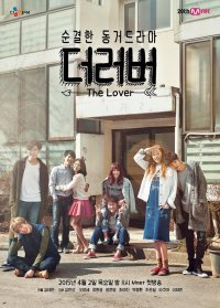 The Lover Subtitle Indonesia