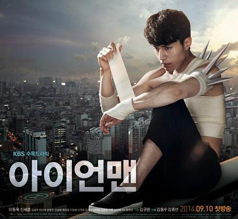 iron man shin se kyung