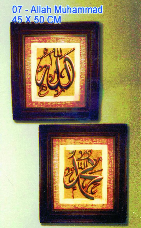 Kaligrafi Arab Islami Ukir Kayu Allah Muhammad 45x45 Cm