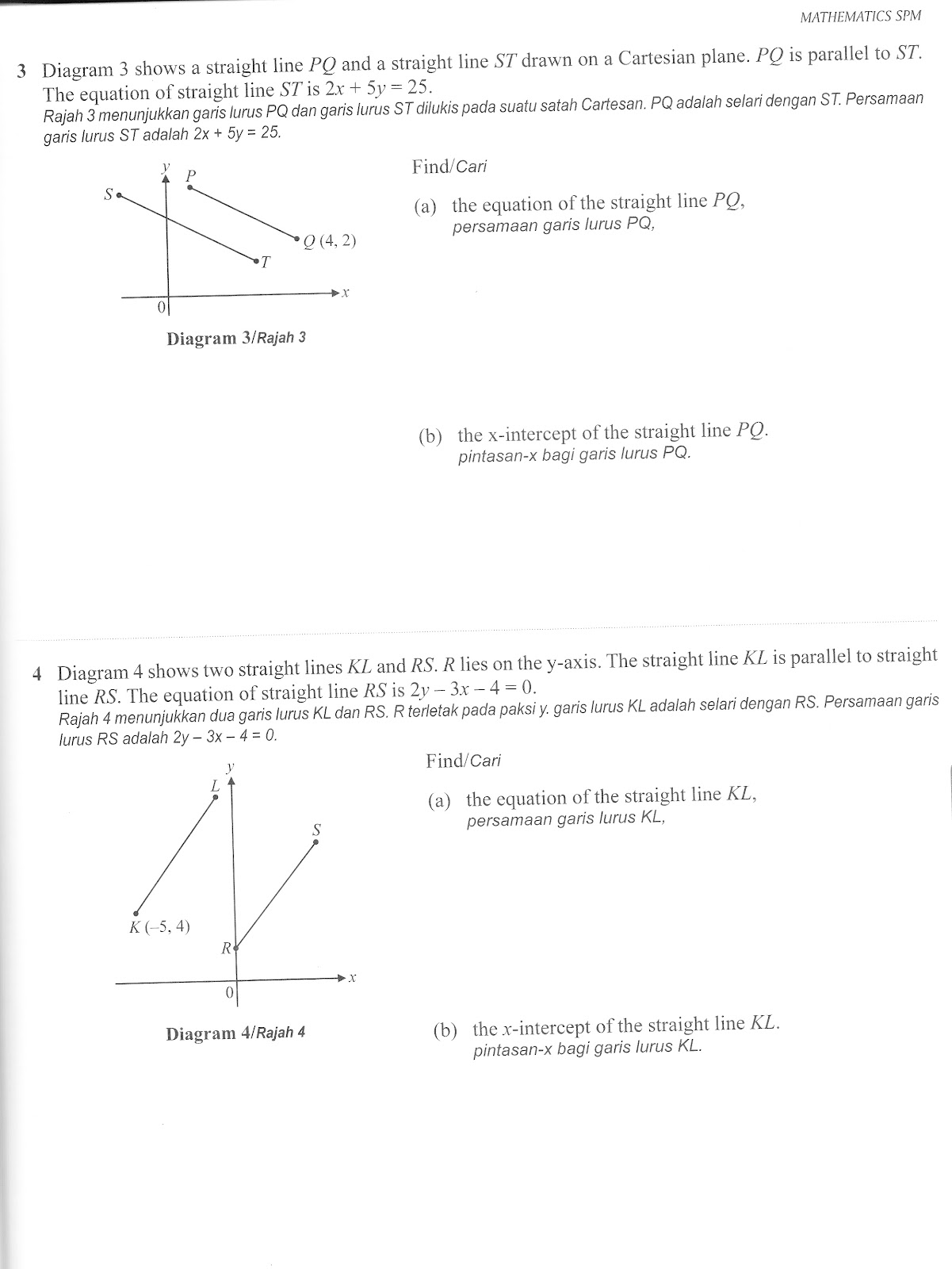 Dess maths 2012 as usual answers will be given if you ask for it in the comment section below ccuart Gallery
