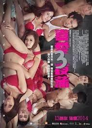 phim lam quế phường 3