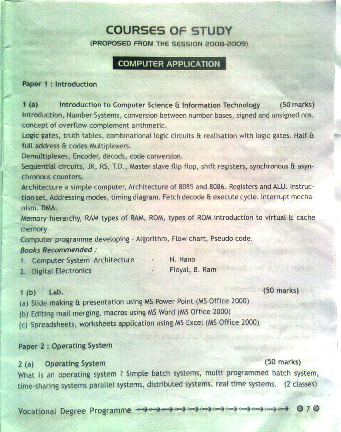 application essay for school internship