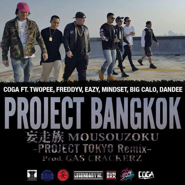 [Single] CO-GA – Project Bangkok (feat. Twopee, Freddy V, Mindset, Eazy, Big Calo, Dandee) (2015.12….