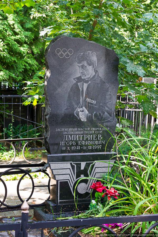 Могила Игоря Дмитриева на Ваганьковском кладбище