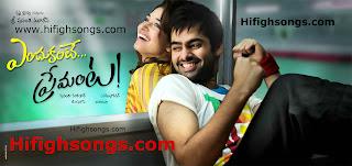 Endhukante Premanta (2012) Telugu Movie Image