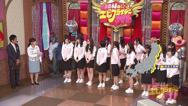 SKE48 no Ebi-Friday Night ep04 [Sub Español]