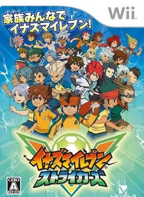 Inazuma eleven strikers xtreme download wii