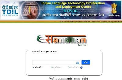 SANDHAN, The New Search Engine for Tourism Domain