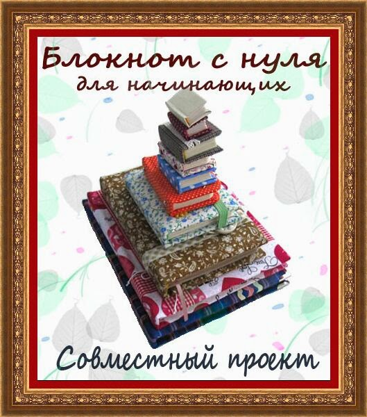 http://sinitca.blogspot.ru/2014/04/blog-post_9.html?showComment=1398240580871#c8849066391928717113