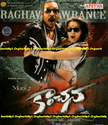 Kanchana movie thelungu watch online