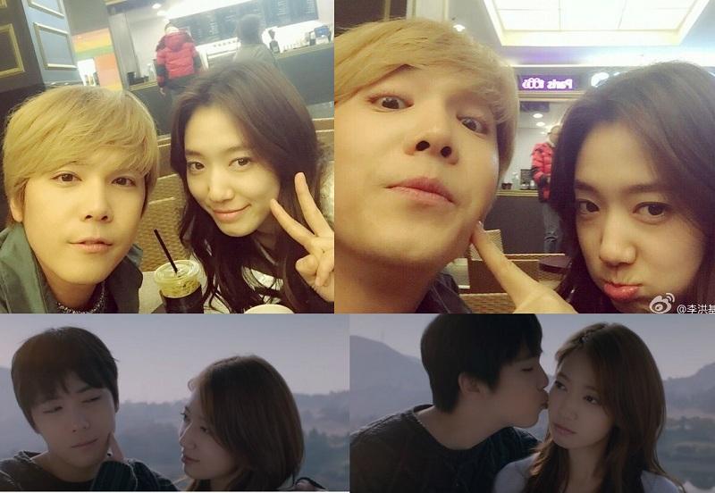 Resultado de imagen para park shin hye y hong gi