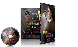 Daal+Mein+Kuch+Kaala+Hai+(2012)+dvd+cove