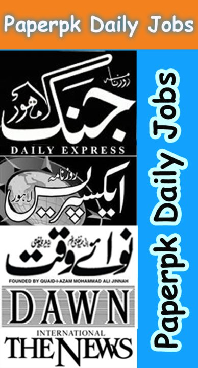 PaperPk Daily Jobs Facebook Page