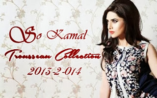 So Kamal Winter Trousseau Collection 2013-2014