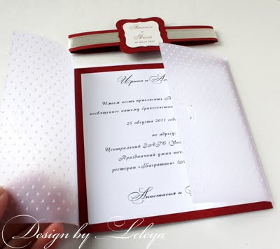Свадебное приглашение 11