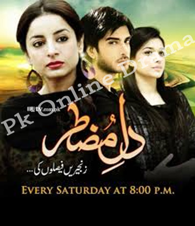 Fariha By Urdu 1 Episode 76 Drama 15th September 2013 | PC Web Zone