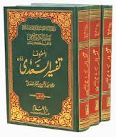 http://books.google.com.pk/books?id=LaVkAQAAQBAJ&lpg=PP1&pg=PP1#v=onepage&q&f=false