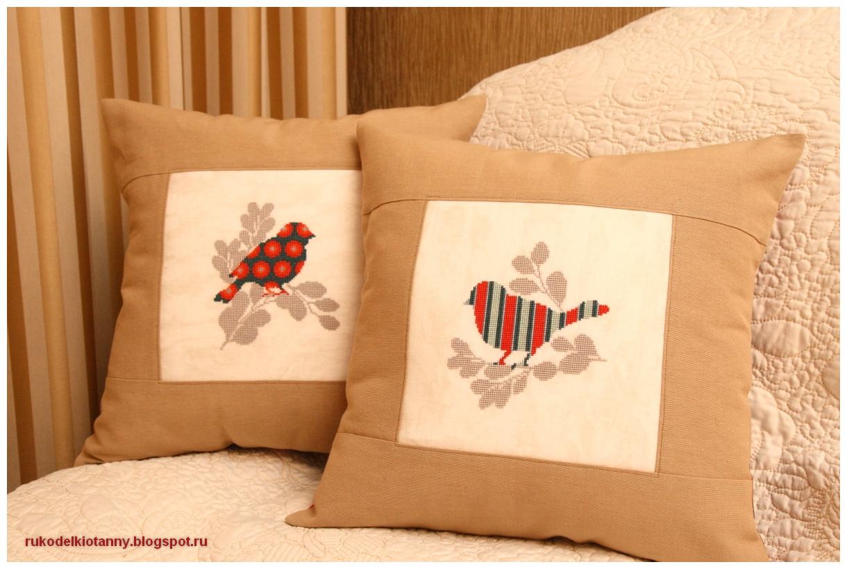 подушка с вышивкой крестом