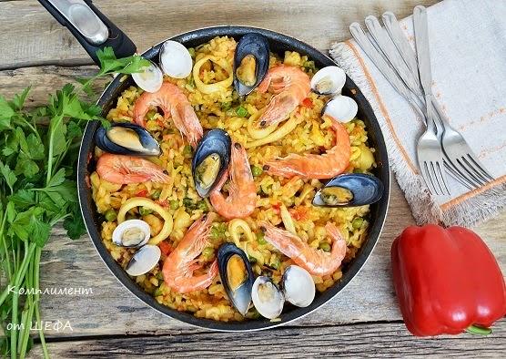 Рецепт паэльи с морепродуктами рецепт