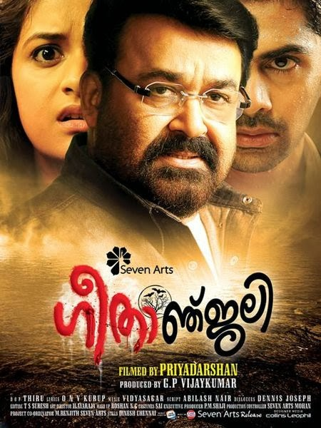 Watch Geethaanjali (2013) Malayalam CamRip Full Movie Watch Online For Free Download