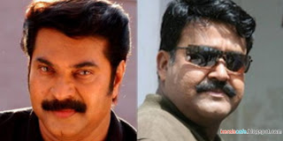 Mohan Lal & Mammotty