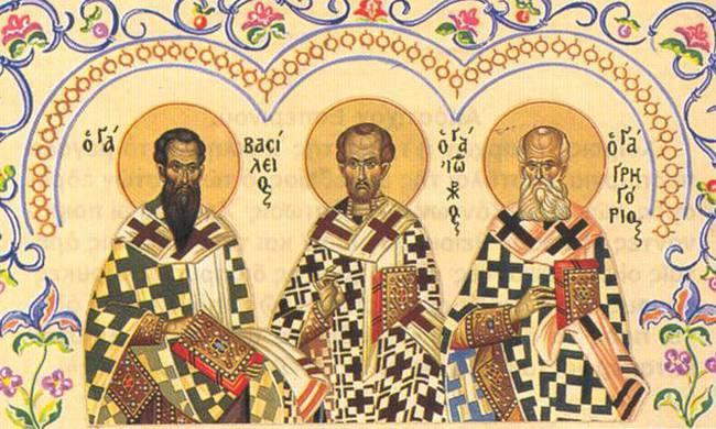 Αφιέρωμα στην εορτή των Τριών Ιεραρχών
