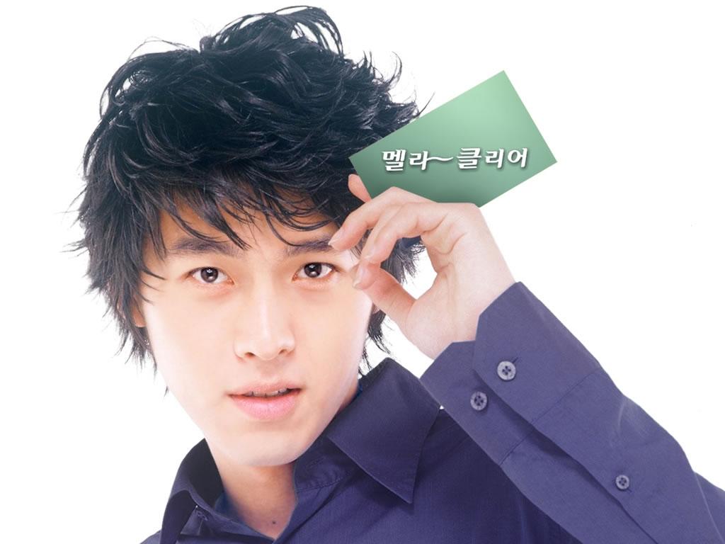 Hyun Bin Foto And Profile