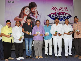 Seenugadi Love Story Audio Launch Event Photos