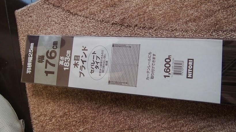 P5080055 s
