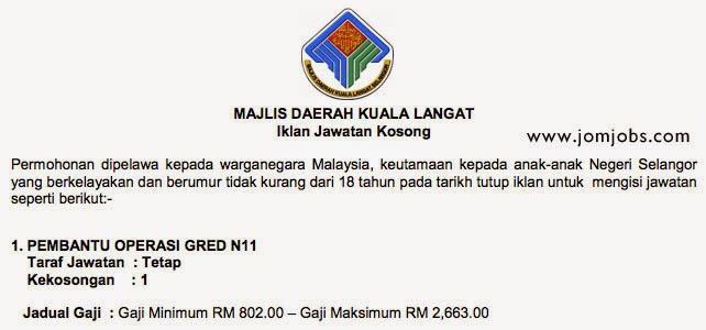 Iklan Jawatan Kosong MDKL Selangor