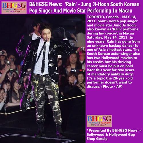 Bollywood & Hollywood Gup Shup Gossip: B&HGSG News: 'Rain ...