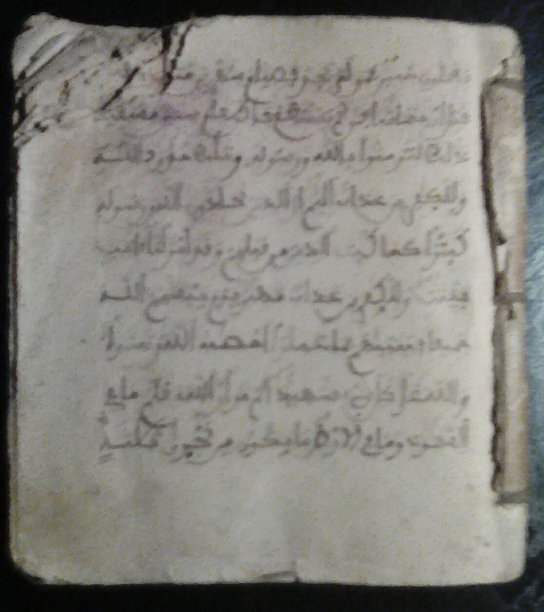 جزء من مصحف مخطوط باليد عمره يتجاوز 150سنةللبيع /Part of a Koran, over 150 years old for sale