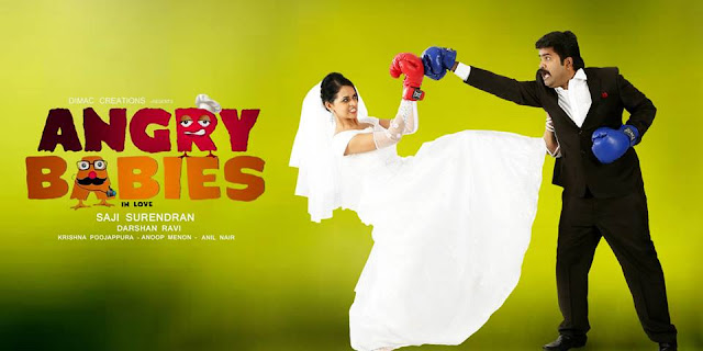Angry Babies in Love 2014 Malayalam Movie Watch Online