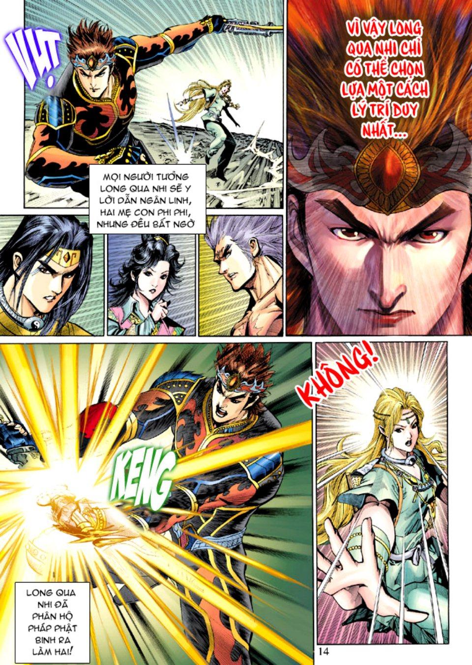 Thiên Tử Truyền Kỳ 5 - Như Lai Thần Chưởng chap 212 - Trang 14