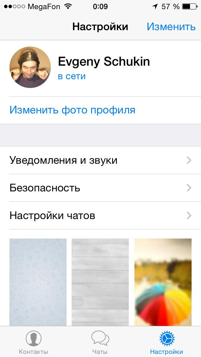 Telegram как сделать на русском для iphone