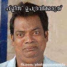 malayalam funny dialogue images - Please updravikkaruth - Salim Kumar