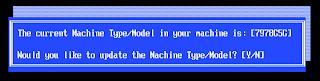 Запрос о замене типа и модели сервера