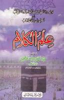 http://books.google.com.pk/books?id=1YVUAQAAQBAJ&lpg=PP1&pg=PP1#v=onepage&q&f=false