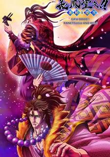 Gifuu Doudou!!: Kanetsugu to Keiji