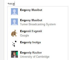 Как ссылаться на другие профили Google+
