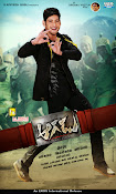Mahesh Babu Aagadu wallpapers-thumbnail-15