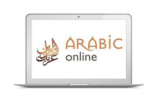 Belajar Bahasa Arab Modern via Internet