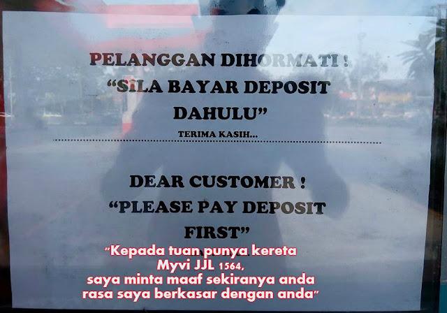 RM510.25 Gaji Ditolak Kerana Pelanggan Cabut Lari Lepas Isi Minyak